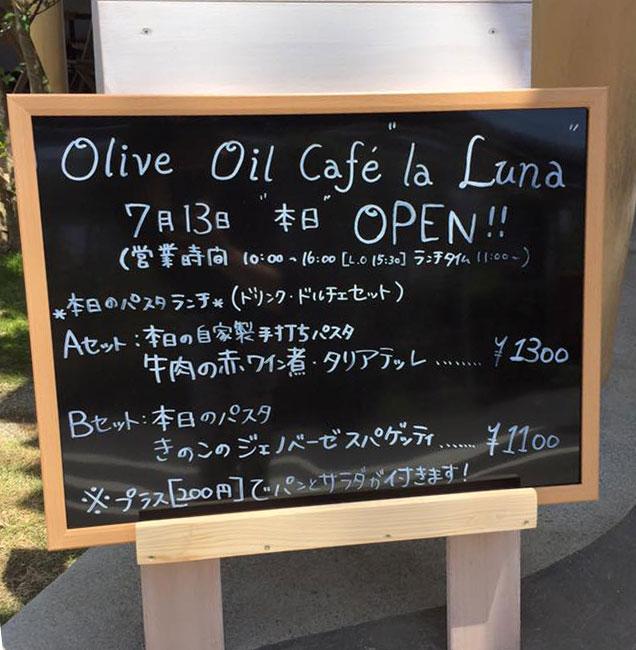 cafe1-1